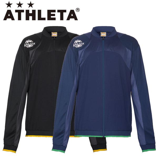 【最終処分】 アスレタ サッカー フットサル トレーニングライトジャケット メンズ 02309