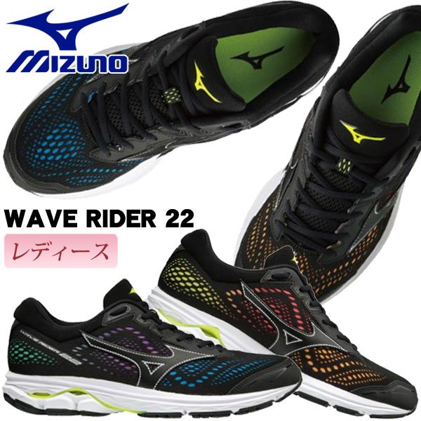ミズノ ランニングシューズ ウエーブライダー22 レディース 大阪マラソンエディションカラー J1GD1837 mizuno