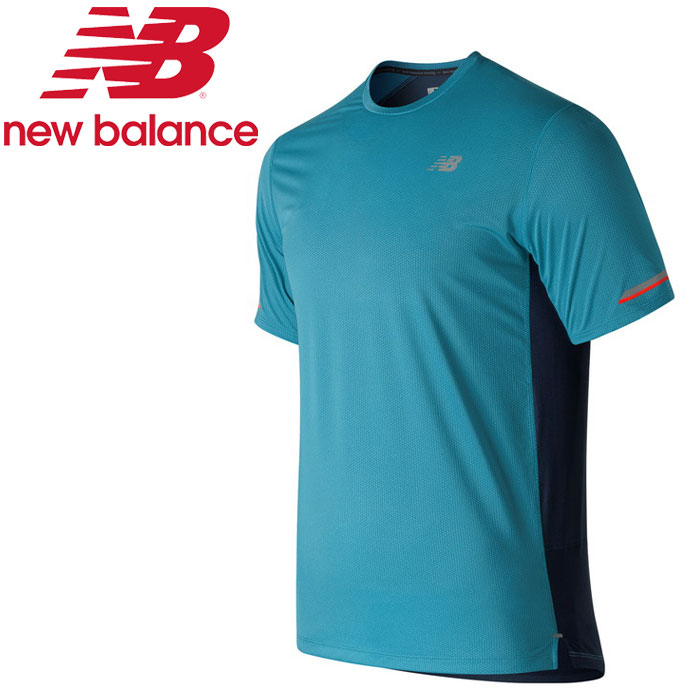 new balance nb ice
