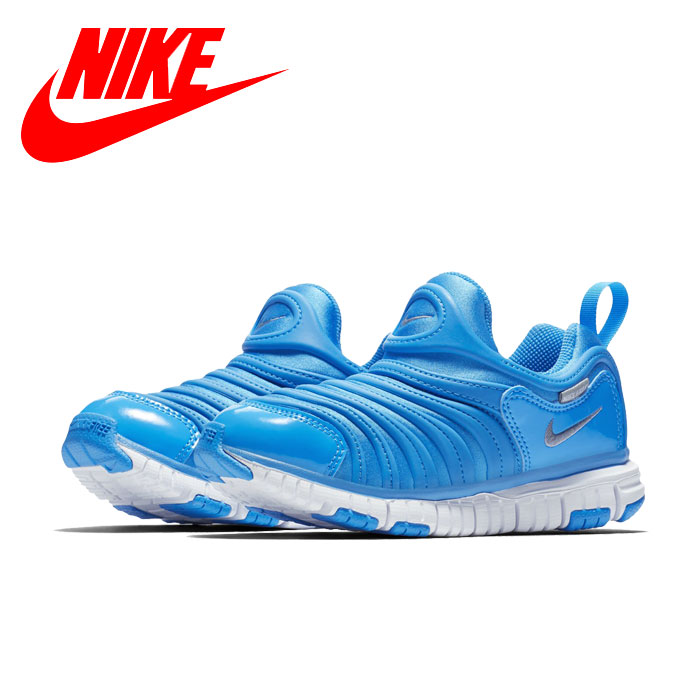 huge discount 7af73 67129 Nike dynamo-free PS 343,738-427 youth shoes autumn of 2018 winter