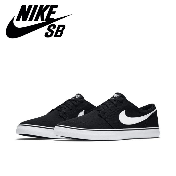 buy online 8047d f9f4f Nike SB port more 2 solar canvas 880,268-010 men's shoes autumn of 2018  winter