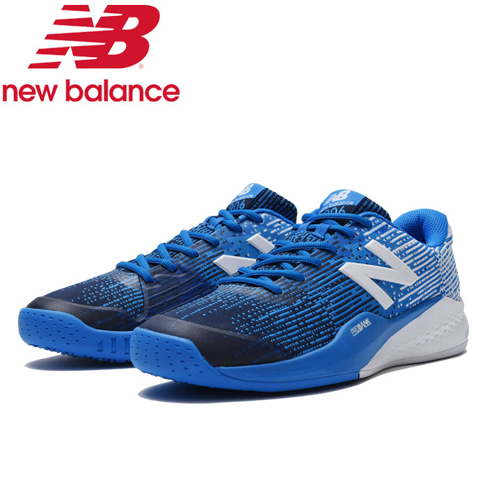 on sale abe74 fba8c ○17SS New Balance (New Balance) MC906 MC906UE32E men shoes