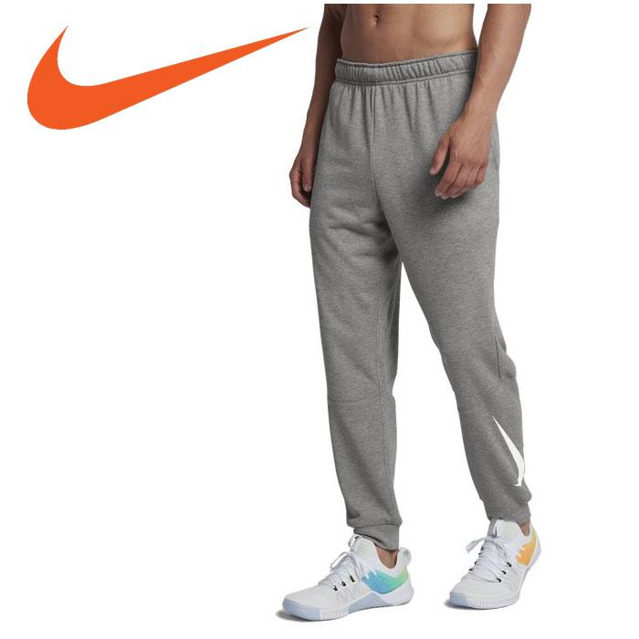 annexsports  Nike DRI-FIT fleece NKE tapered pants 932 a78fdc37e903