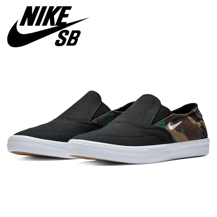 56c964e0d38c5 Nike SB port more 2 solar slip-ons canvas AH3364-004 men shoes spring ...