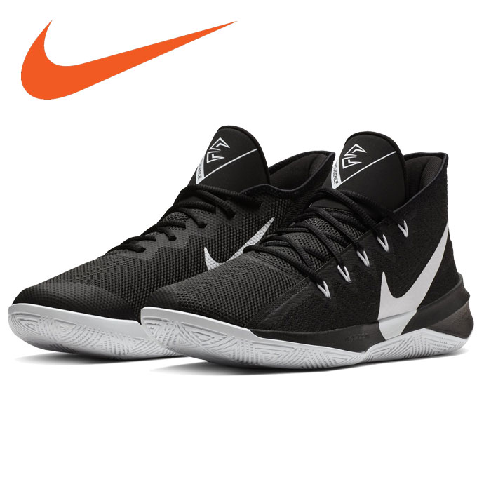 a393a152a053 annexsports  Nike zoom evidence III AJ5904-002 men shoes spring of ...