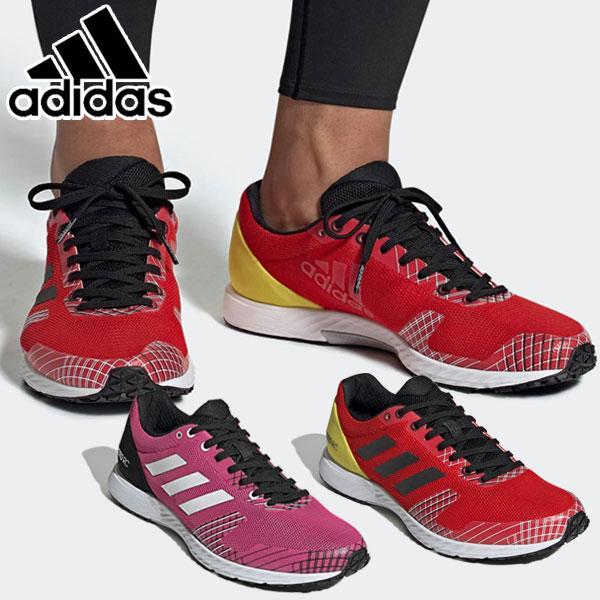 477e75085e7a annexsports  Adidas adizero rc wide running shoes men gap Dis DQV59 ...