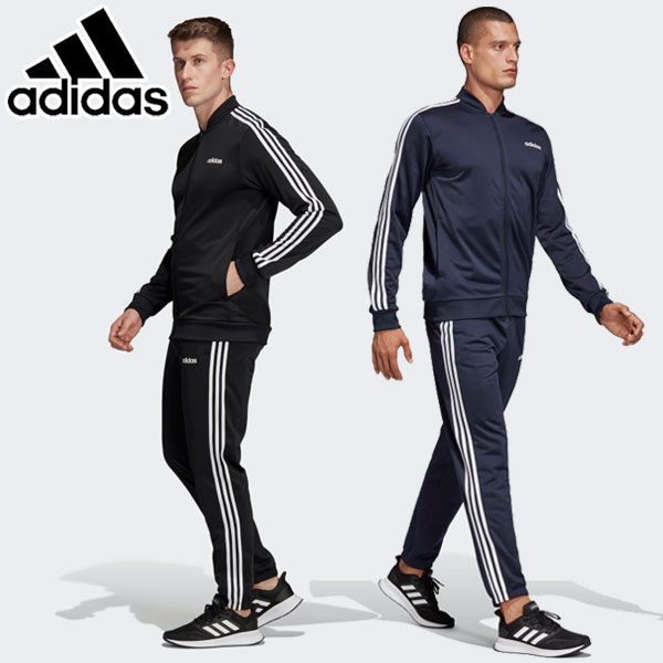 cd28c1a58874 annexsports  Adidas M CORE 3 stripe tricot track suit top and bottom ...