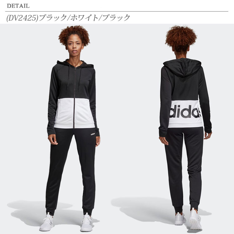 It is the track suit of the color block that a linear logo is printed in a  back stay. Hooded! 430b6f59b029c
