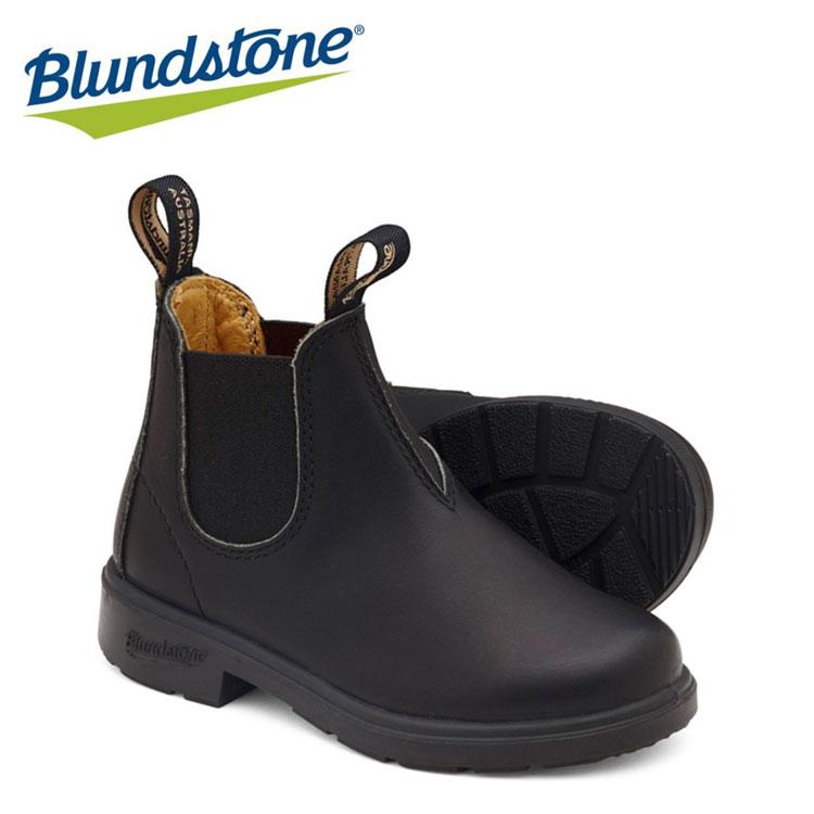 ブランドストーン サイドゴアブーツ スムースレザー BS530200 Blundstone キッズ シューズ