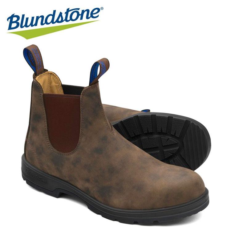 ブランドストーン サイドゴアブーツ オイルレザー BS584267 Blundstone メンズ レディース シューズ