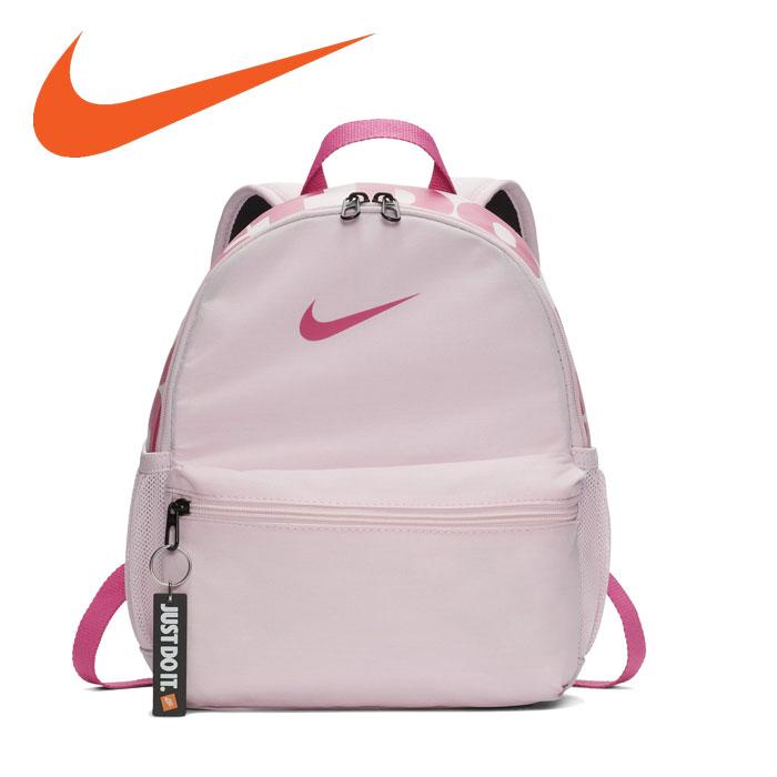 42b8b7eefd Nike YA Brasilia JDI mini-backpack BA5559-663 youth spring of 2019 summer