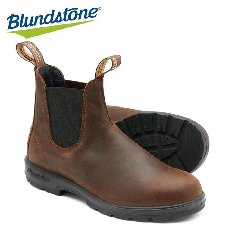 ブランドストーン サイドゴアブーツ オイルレザー BS1609251 Blundstone メンズ レディース シューズ