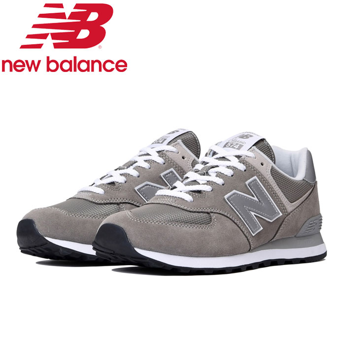 Ml574 Of 2019 Ml574eggd Men Balance Shoes AnnexsportsNew Spring wXZkON8nP0