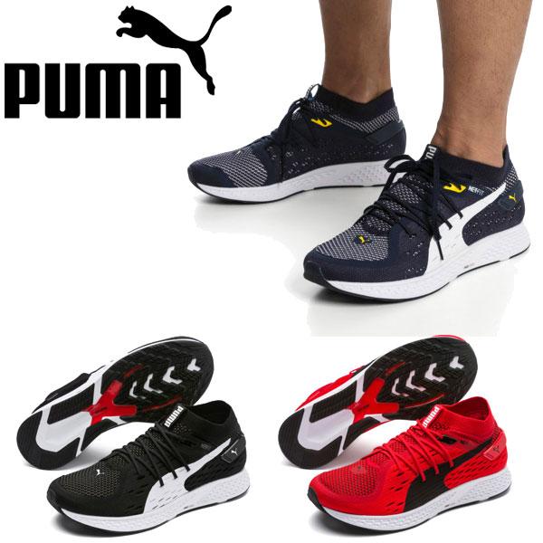 puma speed