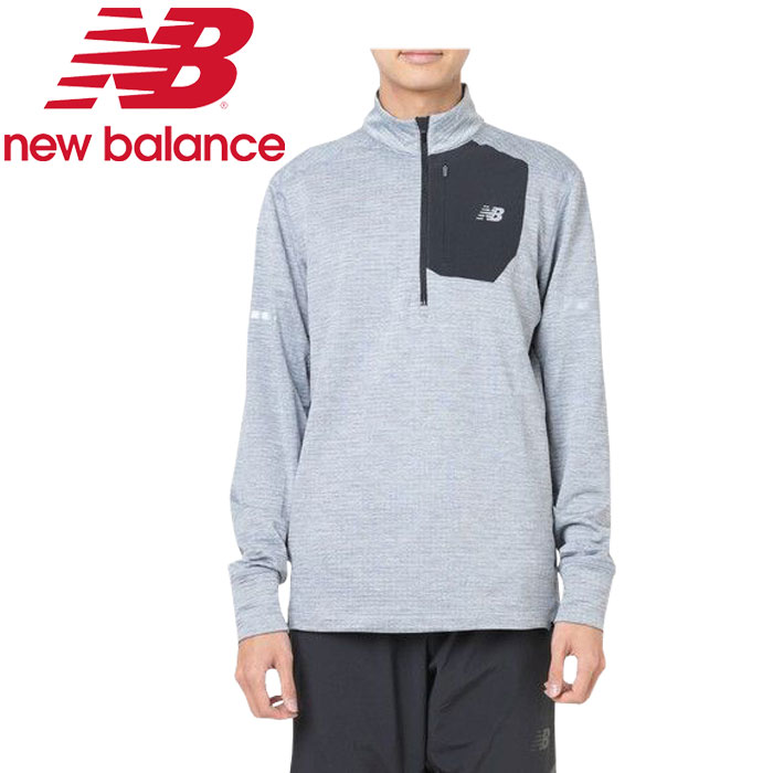 new balance zip