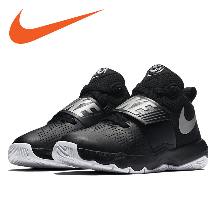 differently 741ff 6dae1 Nike team hustle D 8 GS 881,941-001 youth shoes