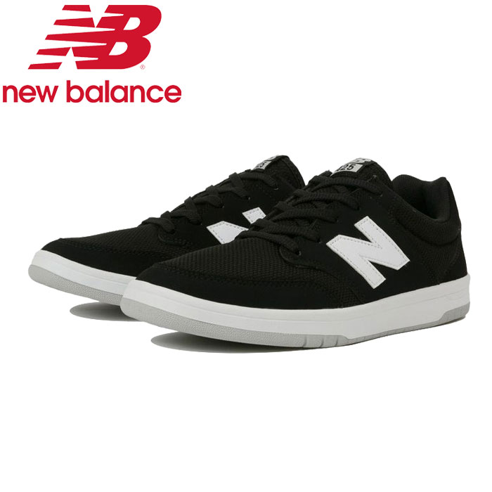 new balance 425