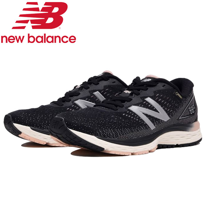 new balance w880