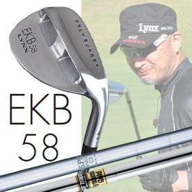【マーク金井氏 設計・監修】 Lynx Golf リンクス EKB 58 ウェッジ <バンカー専用>NS.PRO/DynamicGold