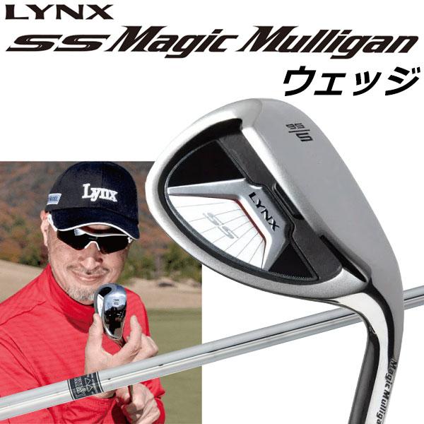 【マーク金井氏 設計・監修】 リンクス ゴルフ ウェッジ SS マジックマリガン LYNXオリジナルスチール Lynx Golf