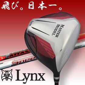 【ドラコン狙うなら!】 Lynx Golf リンクス MasterModel MB (マスターモデル マッスルビート) ドライバー
