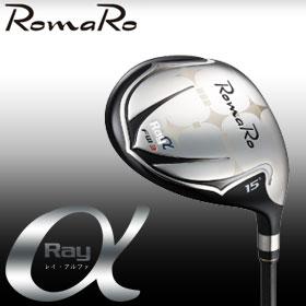 2015モデル ロマロ Ray アルファ フェアウェイウッド RomaRo RJ-TC FW シャフト