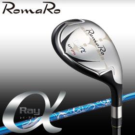 2015モデル ロマロ Ray アルファ ユーティリティ RomaRo RJ-TC UT カーボン