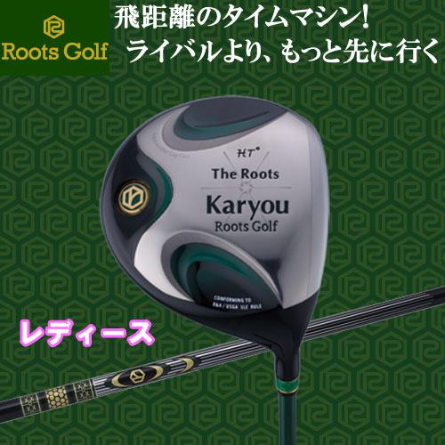 ルーツゴルフ カリョウ ドライバー レディース Karyou Roots Golf 2015モデル
