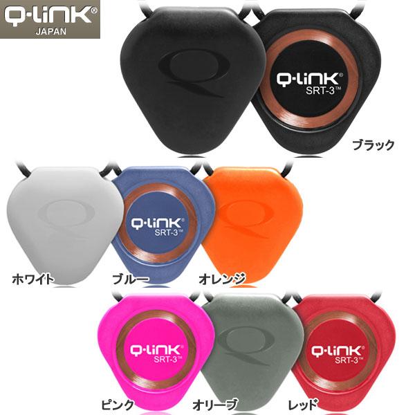 Q-Link(キューリンク) アクリル ペンダント