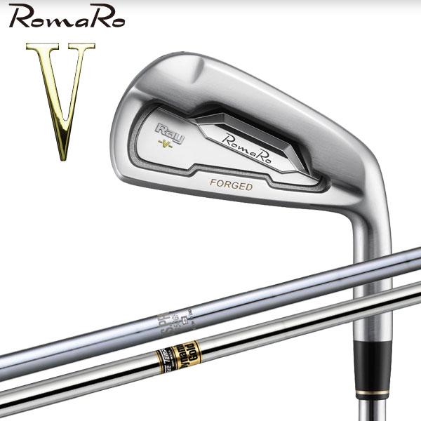 2016年モデル ロマロ Ray V フォージド アイアン 単品 スチールシャフト RomaRo レイ ブイ Forged