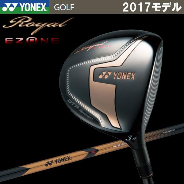 【2017年モデル】ヨネックス ロイヤル イーゾーン ハイブリッド フェアウェイウッド YONEX Royal EZONE