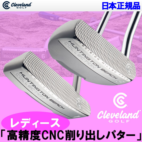 クリーブランド ハンティントン ビーチ コレクション レディース パター 日本正規品