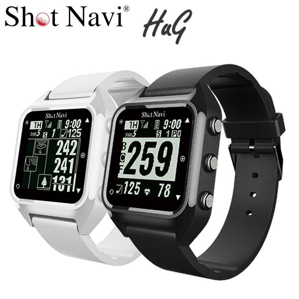 ショットナビ ハグ HUG GPSゴルフナビ 腕時計型