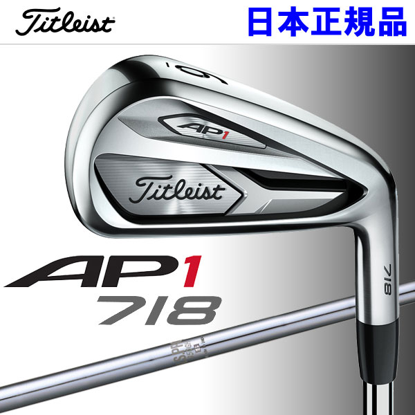 Titleist AP1 718 iron six set N S PRO 950GH steel 2017 Japan specifications