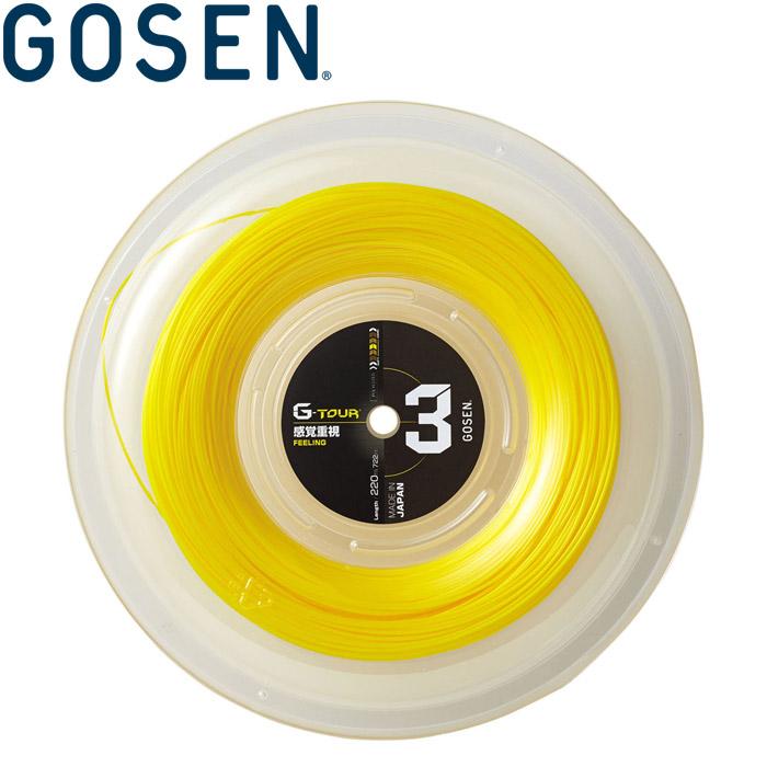 ゴーセン テニス G-TOUR3 17L ソリッドイエロー 硬式テニス ガット ストリングスTSGT322SY