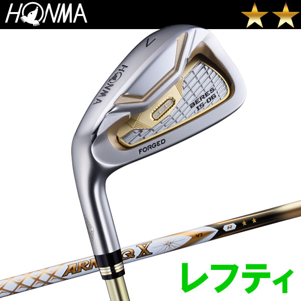 ホンマ ゴルフ ベレス IS-06 アイアン 単品 レフティ 2Sグレード ARMRQ X 47 シャフト BERES 2018モデル