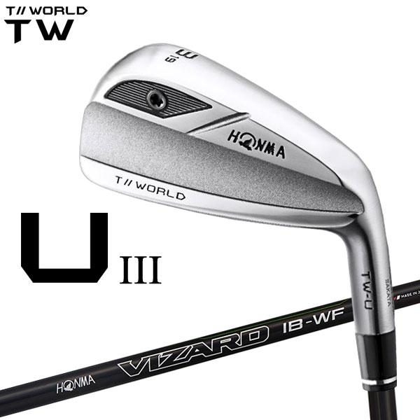 ホンマ ゴルフ TW-U III ユーティリティ VIZARD IB-WF カーボン 2019モデル