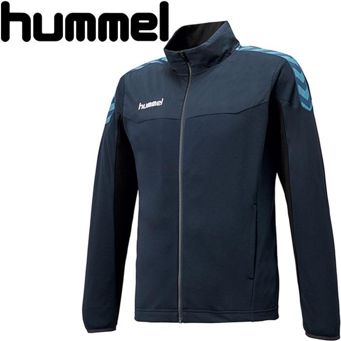 ヒュンメル ウォームアップジャケット HAT2083-71