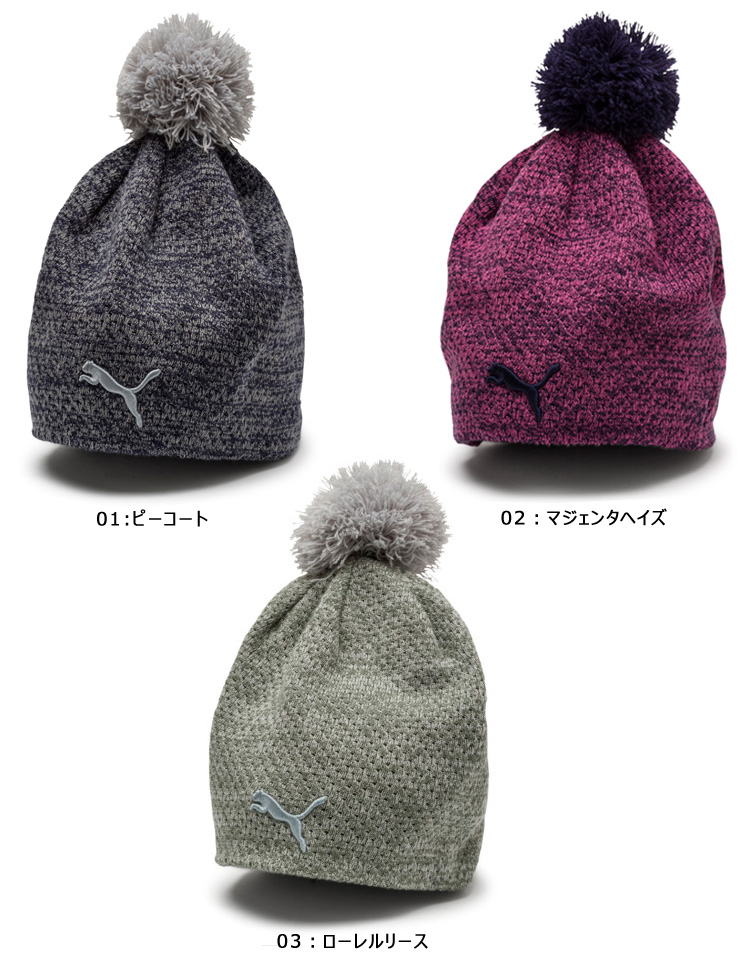 cf482e21da262 □Golf W PWRWARM beanie women □It is the removable women beanie who had が  plonk. I support the play of the cold day with fleece specifications with  lining ...