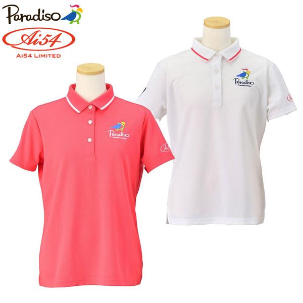 【数量限定】 パラディーゾ ゴルフ レディース 半袖シャツ ビクトリー 宮里藍 Ai54 Limited AIL01A