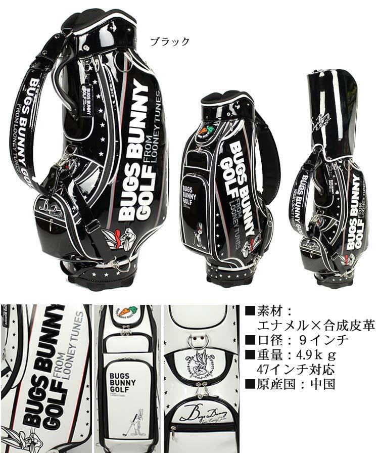 【ネット限定】 ルーニーテューンズ バッグスバニー ゴルフ ...