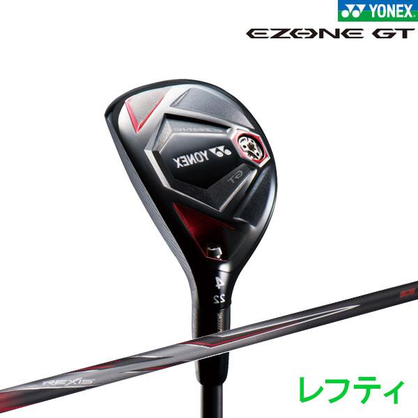 ヨネックス イーゾーン GT ユーティリティ レフティ YONEX EZONE GT 2018年モデル
