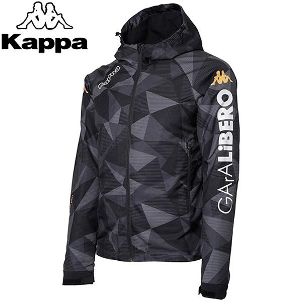 カッパ ウィンドジャケット メンズ サッカー フットボール トレーニング KF752WT21 Kappa 17FW 2017年秋冬
