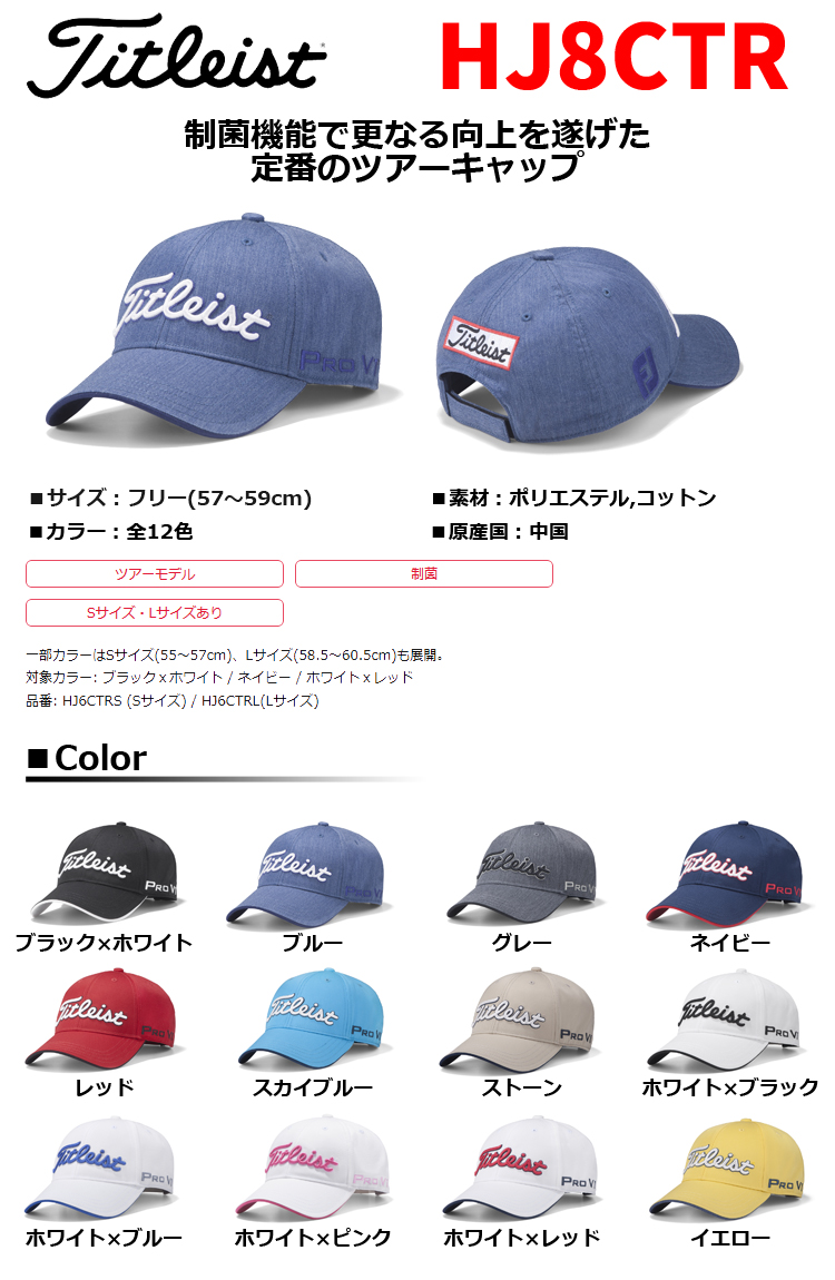 c107c5d7326 □Tour cap □The basic tour chief who accomplished further improvement by an  antibacterial function □A function  Tour model   sliding department ...
