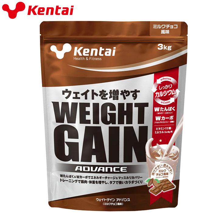 ケンタイ Kentai ウエイトゲイン アドバンス ミルクチョコ風味 3kg K3320