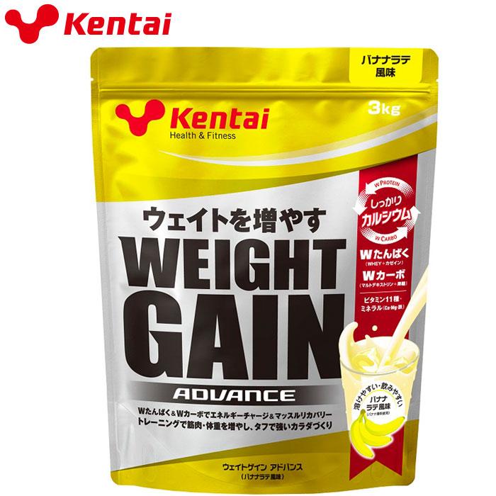 ケンタイ Kentai ウエイトゲイン アドバンス バナナラテ風味 3kg K3321