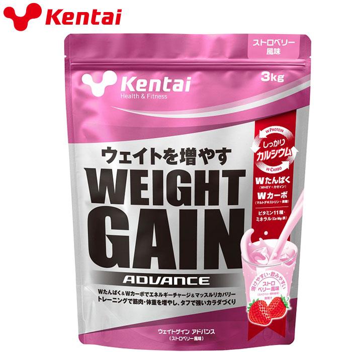 ケンタイ Kentai ウエイトゲイン アドバンス ストロベリー風味 3kg K3322