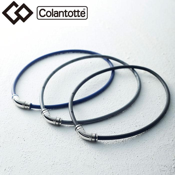 コラントッテ ネックレス クレスト R 【首・肩の血行を改善、筋肉のコリを緩和】