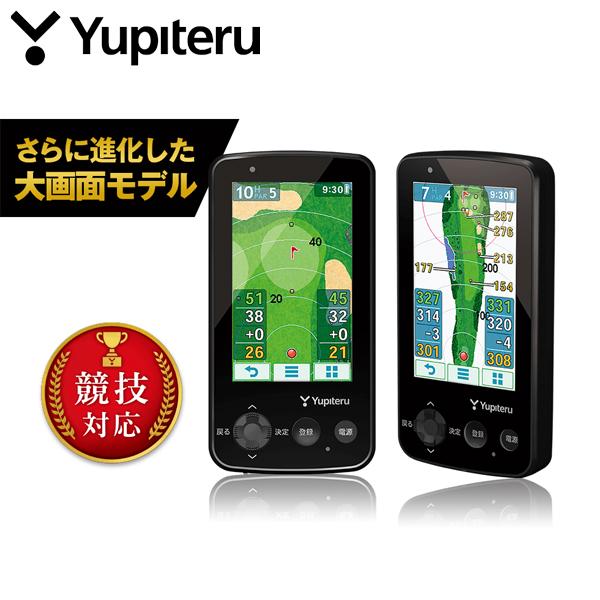 ユピテル ゴルフ GPSゴルフナビ GPS距離測定器 YGN6200