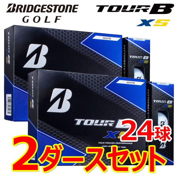 【2ダースセット】 ブリヂストンゴルフ TOUR B XS ゴルフボール 2ダース(24P) ツアービーエックスエス 2017